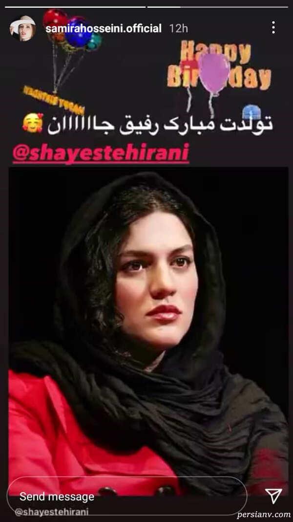 تولد شایسته ایرانی