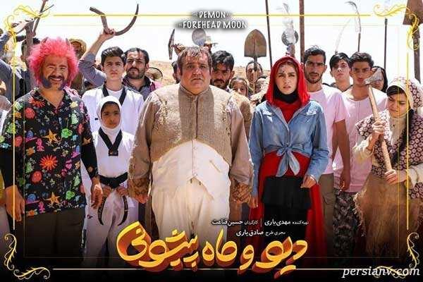 بازیگران دیو و ماه پیشونی طنزی متفاوت از علی صادقی تا لیلا اوتادی