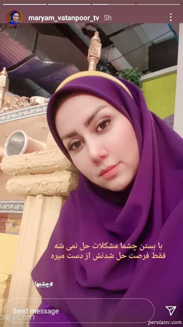 نگار جواهریان و همسرش تا بازیگران جیران با تبریک تولد امیر جدیدی