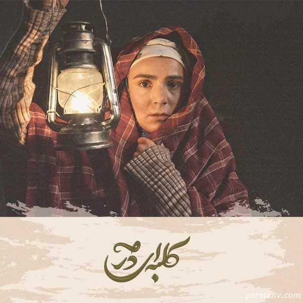 رویا حسینی