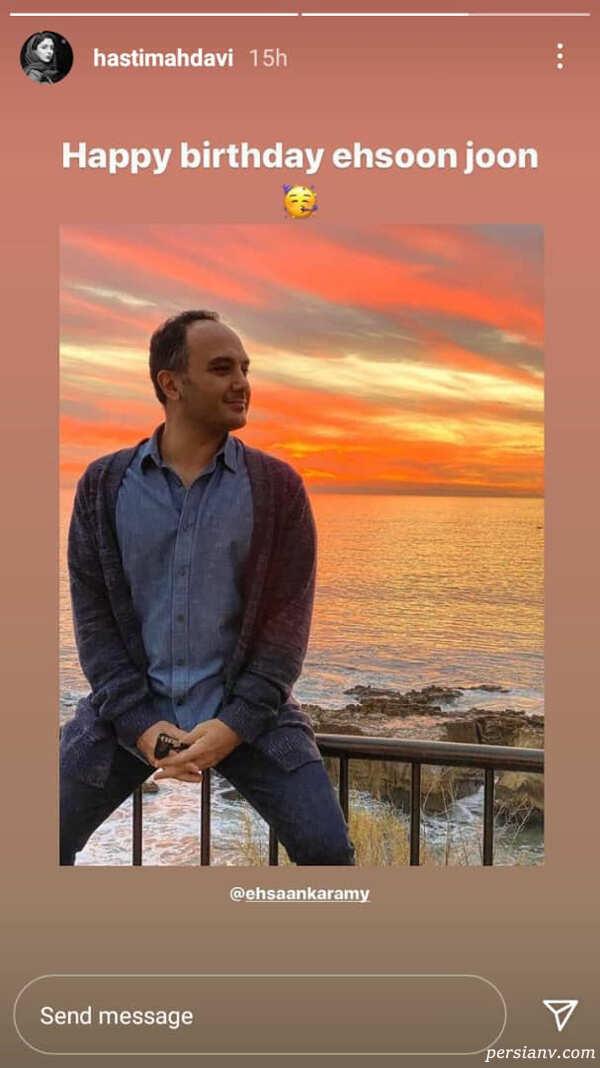 مهتاب ثروتی در خاتون تا تبریک تولد فرشته حسینی به پوریا و پرنیا محمدزاده