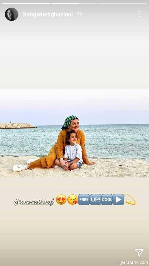 همسر سیما خضرآبادی به وقت تولد تا روزبه حصاری در آهوی من مارال