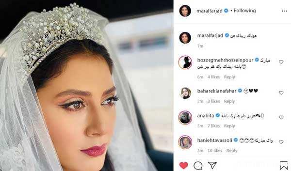 عروسی مونا فرجاد
