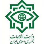 بازداشت بازرس قلابی بیت رهبری توسط سربازان گمنام امام زمان (عج)
