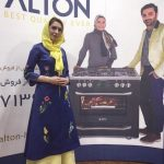عکس های تبلیغاتی جدید الیکا عبدالرزاقی و همسرش برای یک برند + عکس
