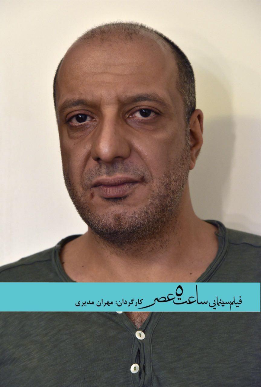 «امیر جعفری» با چهرهای متفاوت در فیلم جدید مهران مدیری +عکس