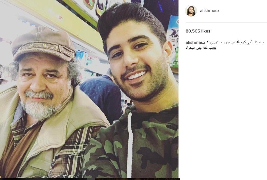 محسن چاوشی جایگزین پیدا کرد  گزینهای تازه برای جایگزینی چاوشی در «سنتوری ۲» از راه رسید +عکس