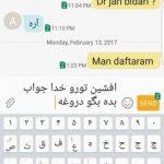 احسان خواجه امیری و واکنش دردناک برای درگذشت افشین یداللهی +عکس