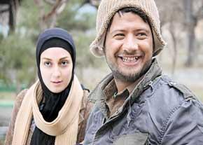 زن بابا عید نوروز میآید