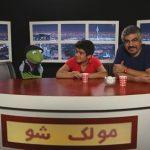 حضور سروش صحت و پسرش در «کوچه مروارید» +عکس