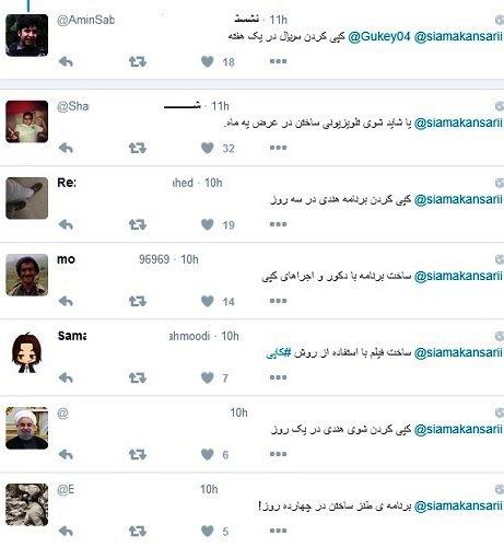 اعتراض مردم به کپی بودن برنامه دورهمی در صفحه شخصی سیامک انصاری! +عکس