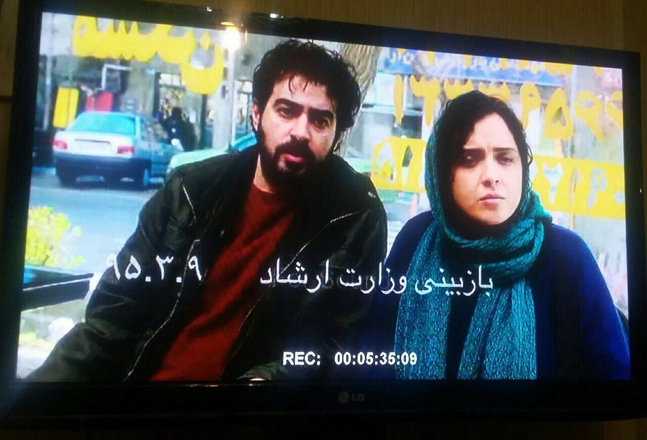 «فروشنده» قربانی دزدان آنلاین شد / انتشار غیرقانونی نسخه بیکیفیت فیلم اصغر فرهادی +عکس