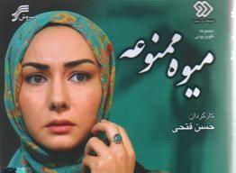 جذاب ترین شخصیت های مرد سریال های تلویزیونی در ماه رمضان + تصاویر