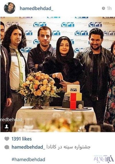 ساره بیات و حامد بهداد در یک جشنواره در کانادا + عکس