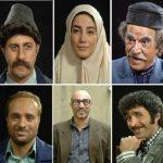تست گریم جالب و متفاوت بازیگران پایتخت در سریال علی البدل ! +عکس