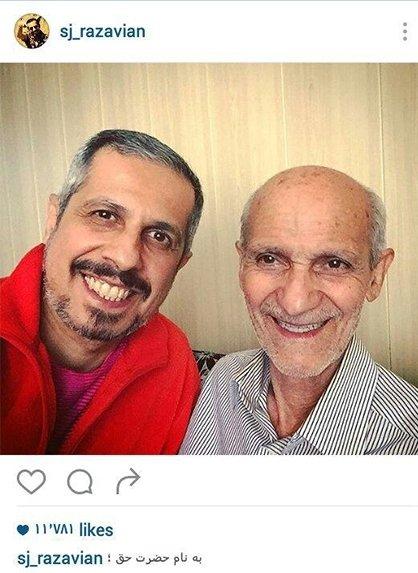 رفع ابهام از عکس پدر جواد رضویان + عکس واقعی از پدرش