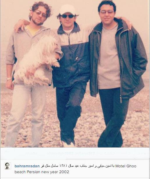 عکس یادگاری بهرام رادان و امین حیایی ۱۲ سال قبل