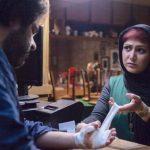 باران کوثری و حسن معجونی در فیلم بی نامی +عکس