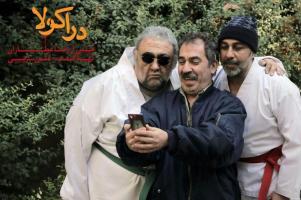 نکاتی درباره فیلم سینمایی دراکولا ساخته رضا عطاران +عکس