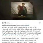 فروشنده و اسکار   خواهر امیر قطر: افتخار می کنم که اسکار بهترین فیلم خارجی را گرفتیم