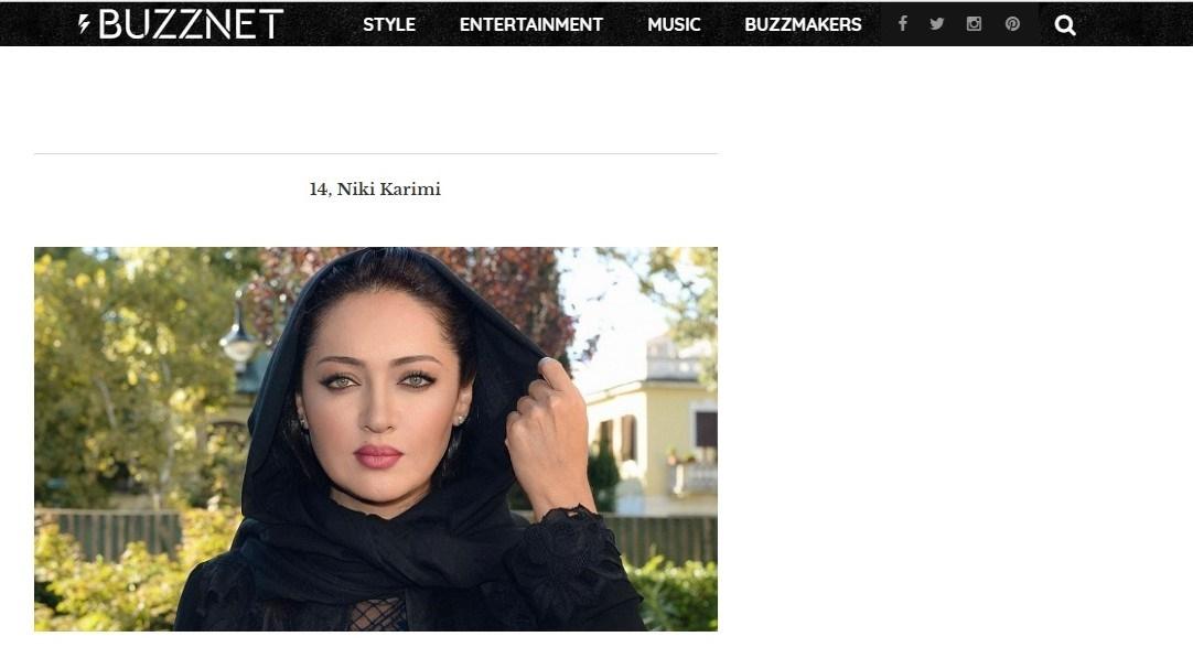 ترانه علیدوستی و نیکی کریمی در جمع ۳۰ هنرمند زن زیبای دنیا +تصاویر