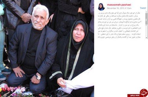 چه کسی در حال آزار دادن خانواده مرتضی پاشایی است ؟! + عکس