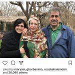 باران کوثری و پست اینستاگرامی برای خانواده اش +عکس