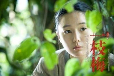 یک سریال کرهای دیگر در راه شبکه تماشا
