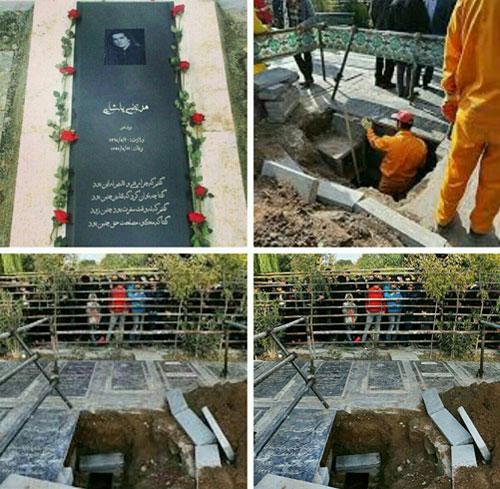 شایعه نبش قبر و سرقت پیکر مرتضی پاشایی ! +عکس
