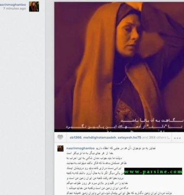 واکنش نسرین مقانلو به تجاوز اعراب + عکس