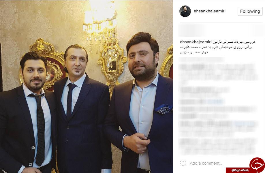 احسان خواجه امیری و محمد علیزاده در عروسی مهرداد نصرتی+ عکس