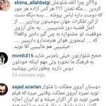 پوشش نامتعارف بازیگر ایرانی در جشنواره کن