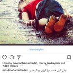 دفاع نوید محمدزاده از دوستان بازیگرش در اینستاگرام