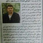 شوخی جنجالی علی ضیا با احمدینژاد در تلویزیون+عکس