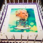 تصاویر افتتاحیه نمایشگاه داود رشیدی در سالروز تولد ۸۴ سالگی اش