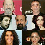 داستان فیلم جدید «اصغر فرهادی» لو رفت؟
