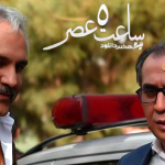 شیوه جدید شبکه «جم» برای تبلیغ فیلمهای ایرانی