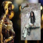 بالاخره فیلم نماینده ایران در اسکار 2018 انتخاب شد!