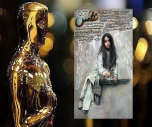 بالاخره فیلم نماینده ایران در اسکار ۲۰۱۸ انتخاب شد!
