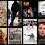 ۱۰ فیلم برتر سینمای ایران را بشناسید