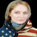 «مهناز آمریکایی» چه صیغه ای است؟