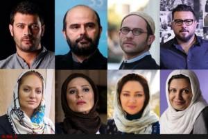 پرکارترین بازیگر مرد و زن سیوششمین دوره جشنواره فیلم فجر کیست؟
