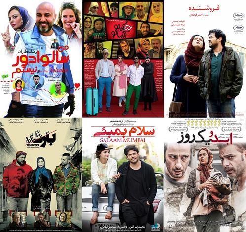 پرفروش ترین فیلم های سینما