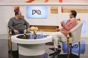 رازی که مهران غفوریان در یک برنامه تلویزیونی فاش کرد