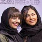تصاویر اکران خصوصی فیلم سینمایی « پل خواب » با حضور چهره های مشهور