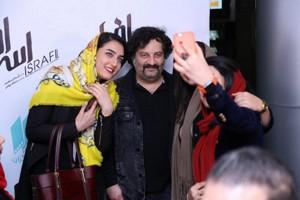 اکران مردمی فیلم اسرافیل در پردیس زندگی