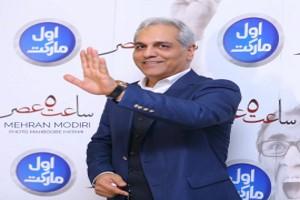 اختلاف خشایار الوند با مهران مدیری برای فیلم نامه فیلم ساعت ۵ عصر علنی شد!