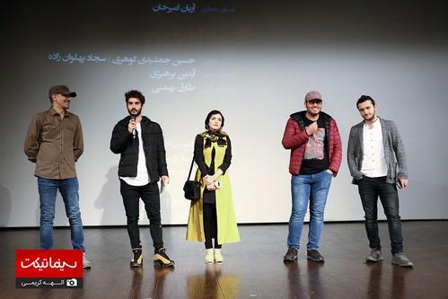 اکران مردمی لاتاری