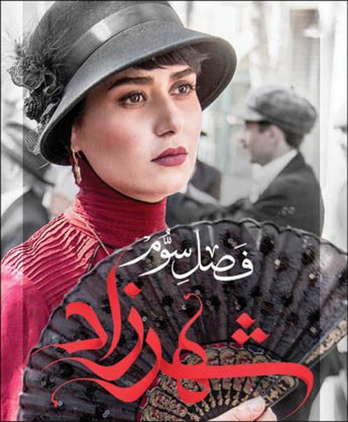 تبریک حسن فتحی برای روز زن