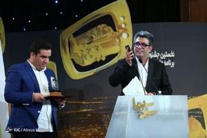 برگزیدگان جشنواره مردمی تلویزیون   شوخی های مهران غفوریان باسانسورهای صدا وسیما در مقابل همه مدیرانش